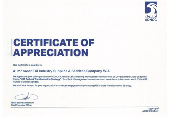 Al Masaood Oil & Gas awarded by ADNOC Onshore